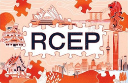 A Historic Trade Deal---RCEP was Signed